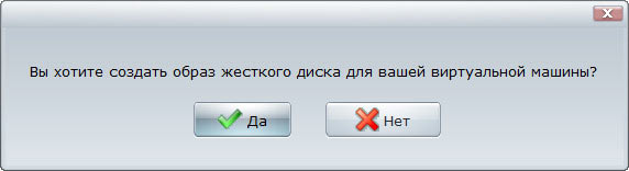 Создание рабочего файлика.