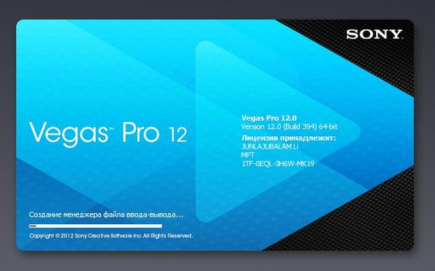Sony vegas ™ pro 11 b370 (32-bit) русский \ ml » pooshock. Ru.
