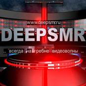 deepsmr