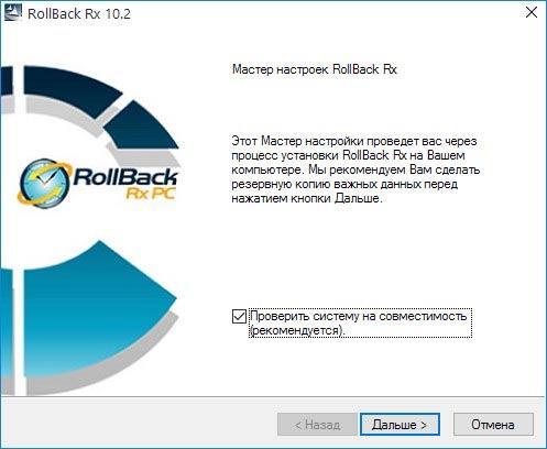 rollback3