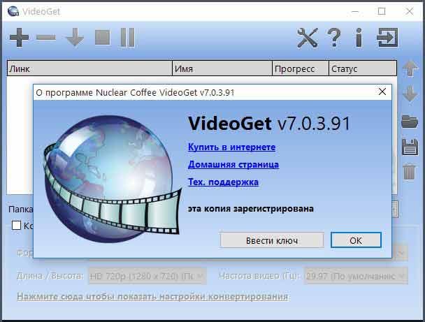 videoget2