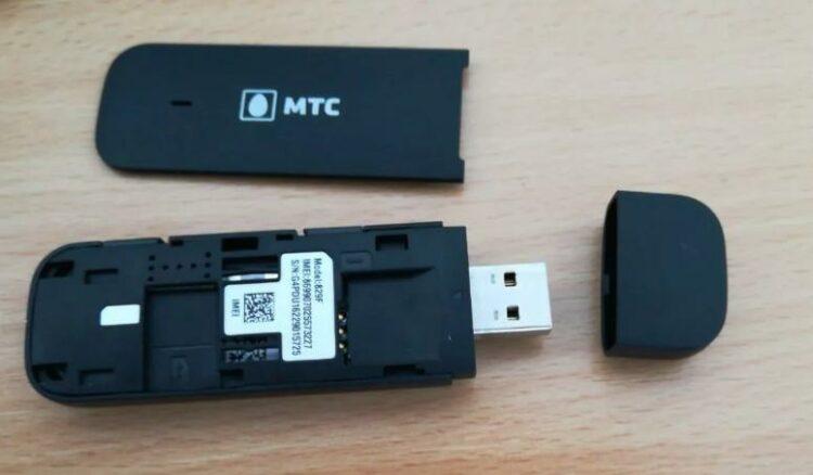 modem MTS